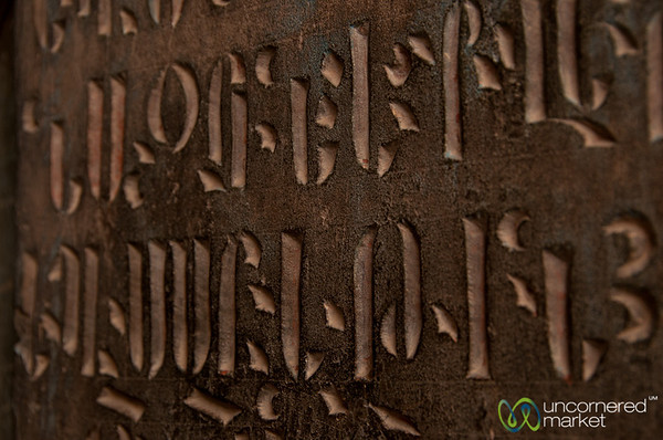Armenian Script at St. Stephanos Church - Jolfa, Iran
