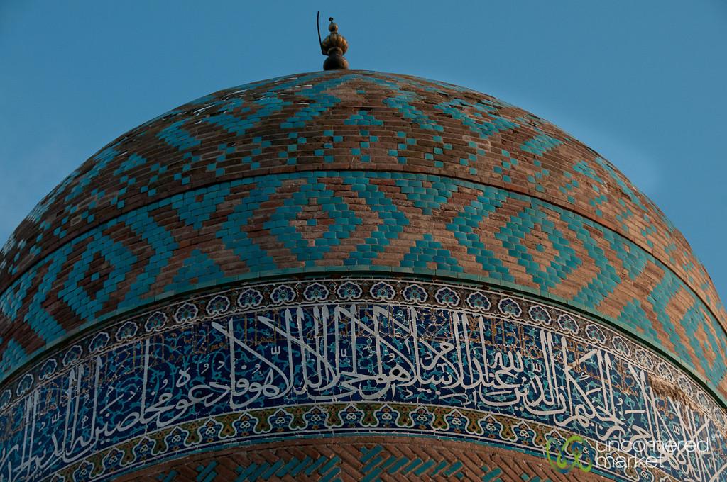 Allah-Allah Tower in Ardabil, Iran