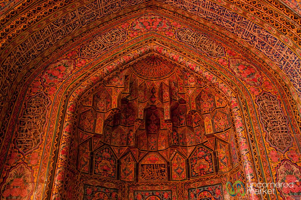 Persian Design, Pink Mosque - Shiraz, Iran