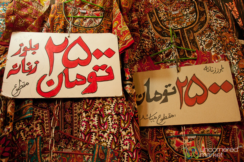 Iranian Dresses for Sale - Shiraz, Iran