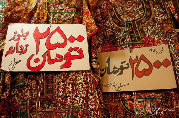 Iranian Dresses for Sale - Shiraz, Iran