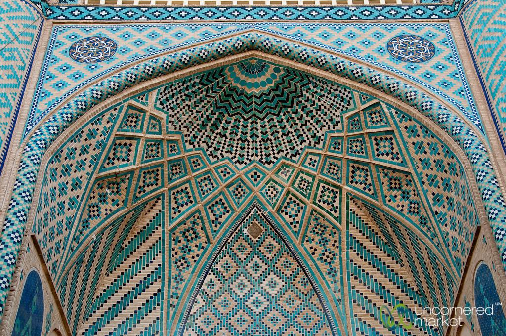 Amir Chakhmaq Mosque Facade - Yazd, Iran