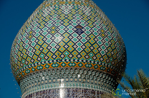 Persian Design on Shiraz Mosque - Iran