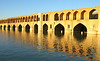 Si-o-Seh Bridge, Isfahan. Built about 1600