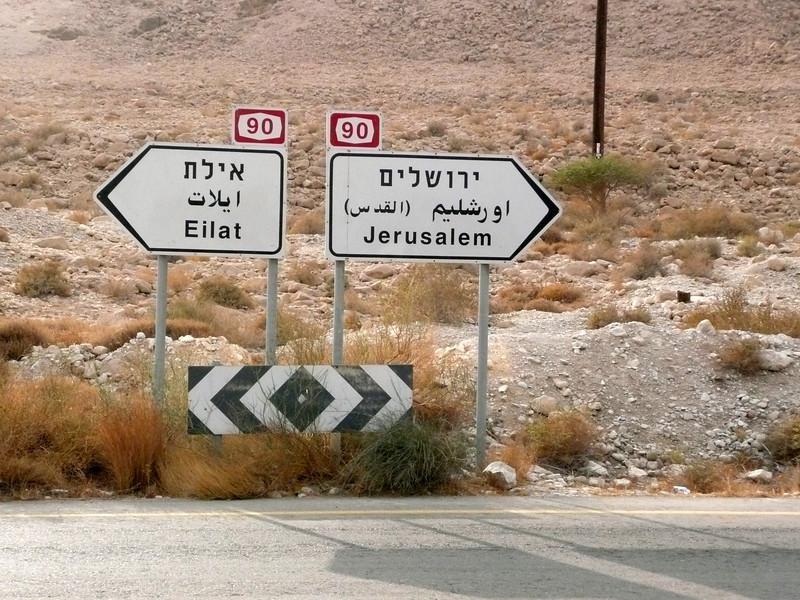 West Bank, 2007