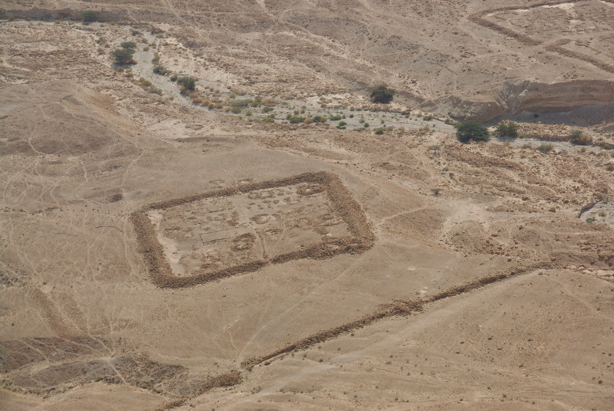 Remnants of a Roman Encampment Near Mount Masada, Israel
