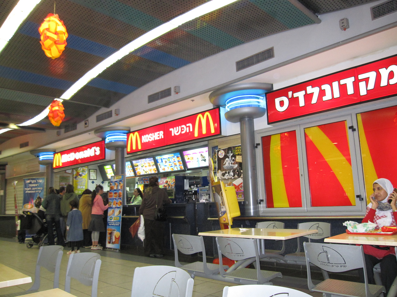 Inside McDonald's in Tel Aviv, Israel
