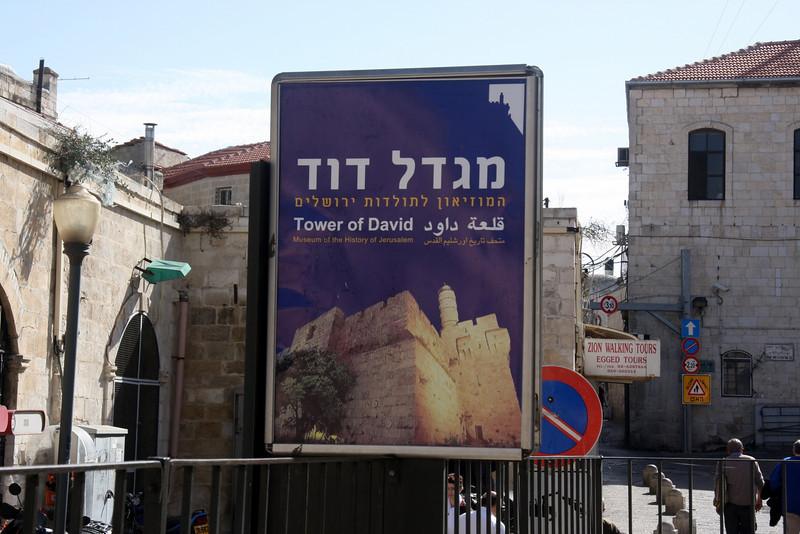 Jerusalem, The Old Walled City, 2007