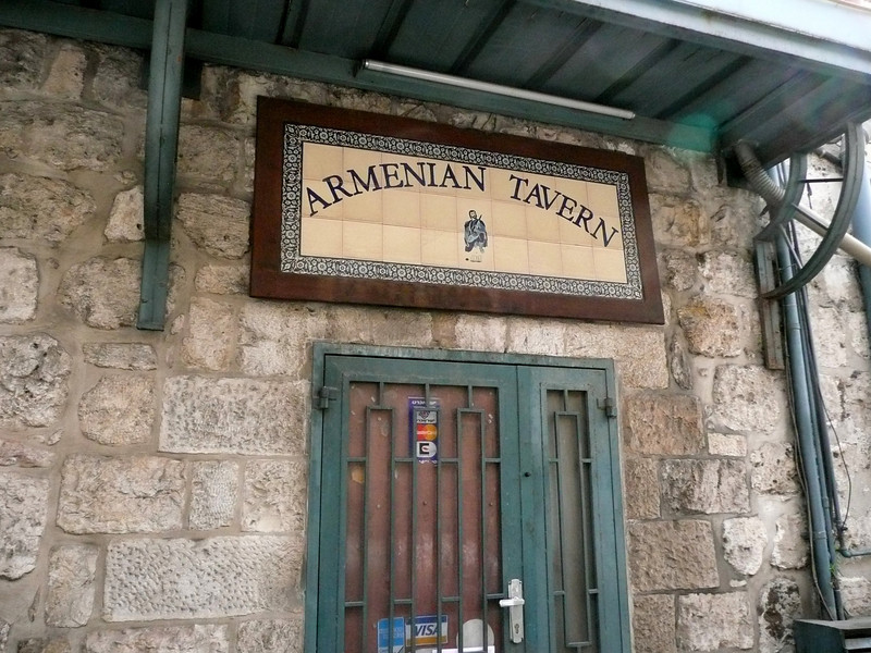 Good food here! Nr Jaffa Gate and Tower of David Jerusalem - The People, 2007