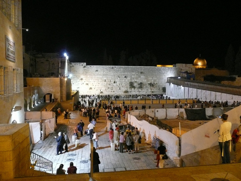Jerusalem, The Wailing Wall, Israel 2007