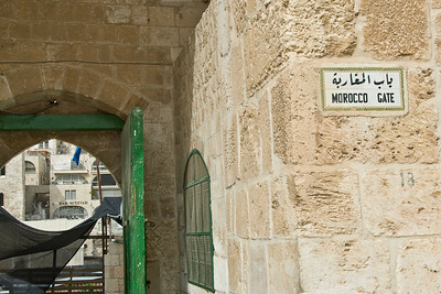 Morocco Gate at the Temple Mount in Jerusalem, Israel