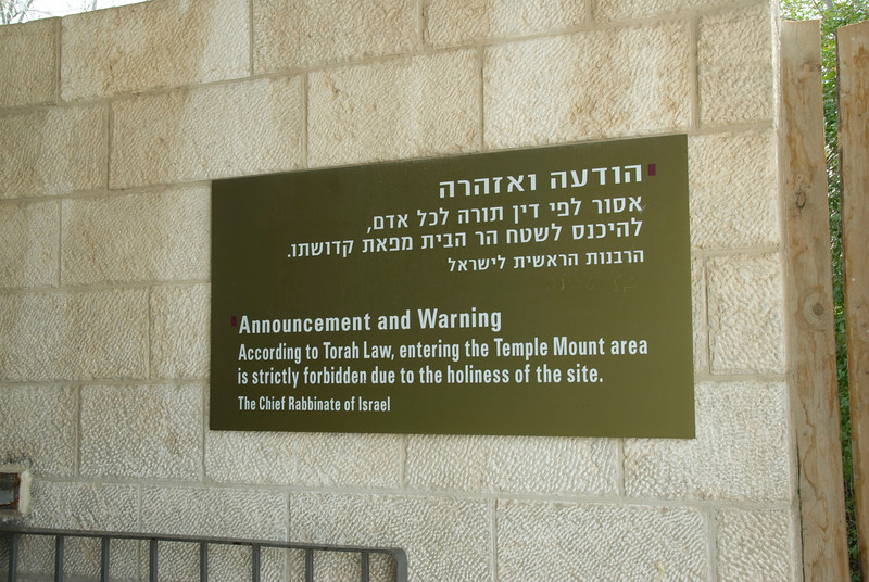 Warning sign at the Temple Mount in Jerusalem, Israel