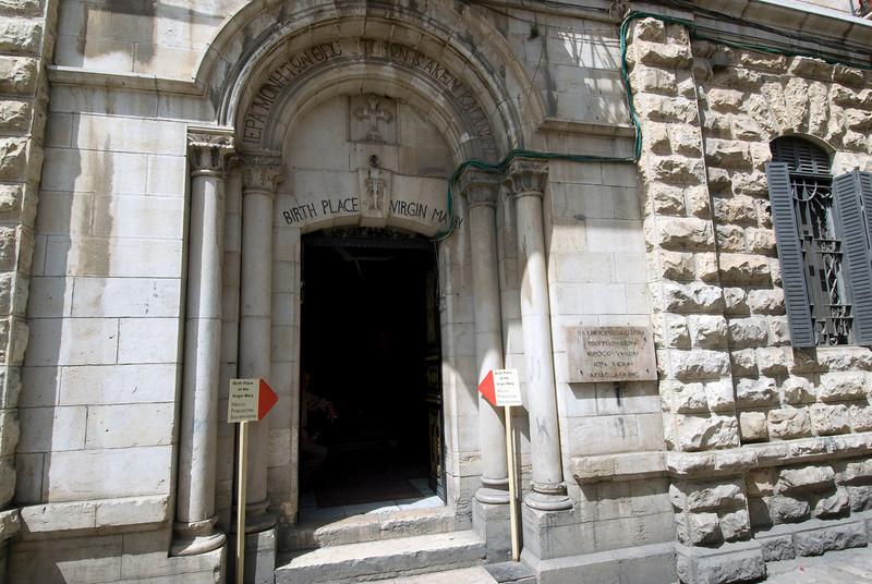 Birth place of Virgin Mary in Jerusalem, Israel