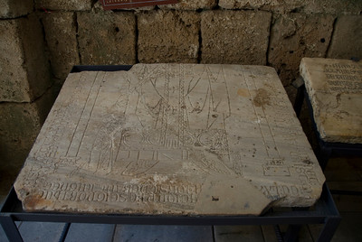 A Crusader tombstone in The Hospitaller Fortress in Israel