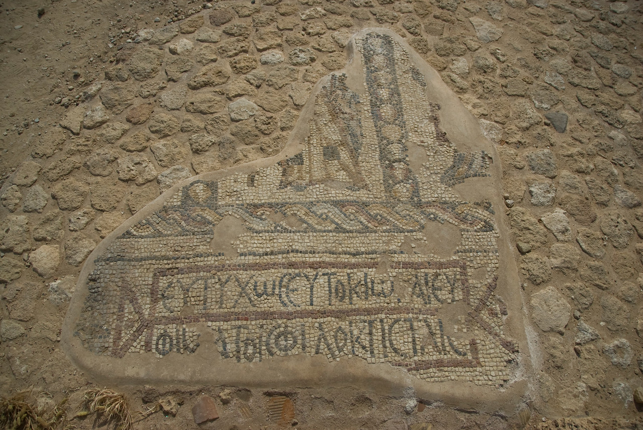 Ancient art mosaic at the ruins of Caesaria Maritima, Israel