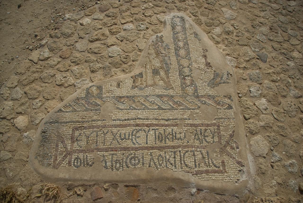 Ancient art mosaic at the ruins of Caesaria Maritima, Israel