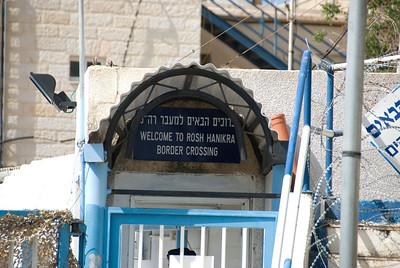 Sign at border crossing in Israel