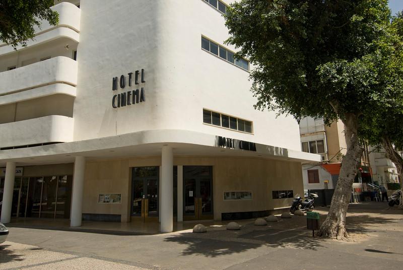 Hotel Cinema in Tel Aviv, Israel