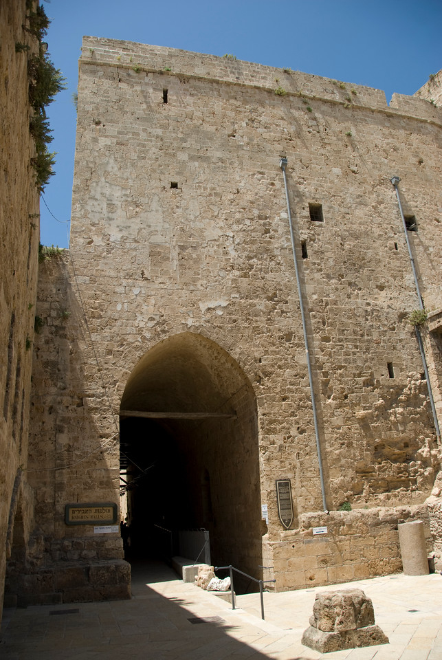 Entrance door to the Hospitaller Fortress in Israel