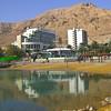 The Dead Sea Resort area of Ein Bokek