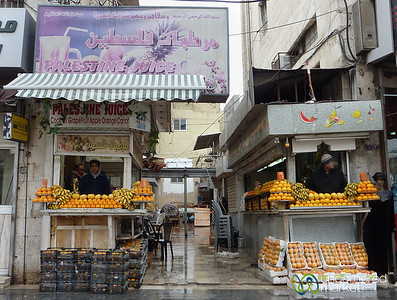 Palestine Juice in Downtown Amman, Jordan