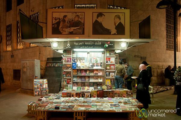 Corner Book Stall - Downtown Amman, Jordan