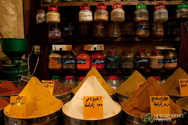 A Well-Stocked Spice Shop - Amman, Jordan