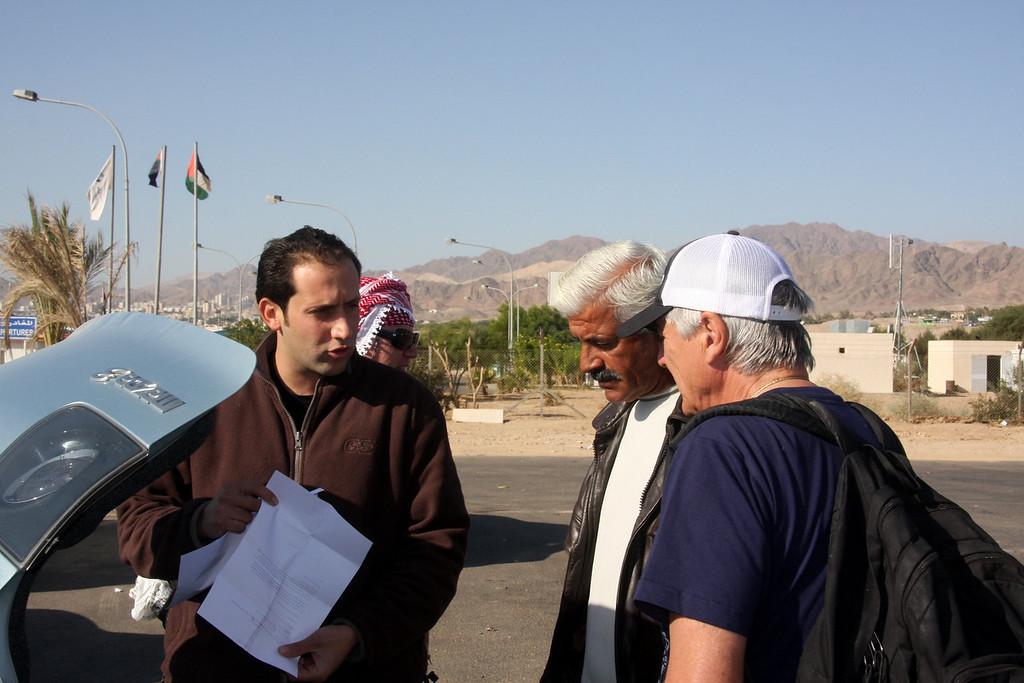 Border Crossing, Aqaba to Wadi Musa (Petra) Jordan
