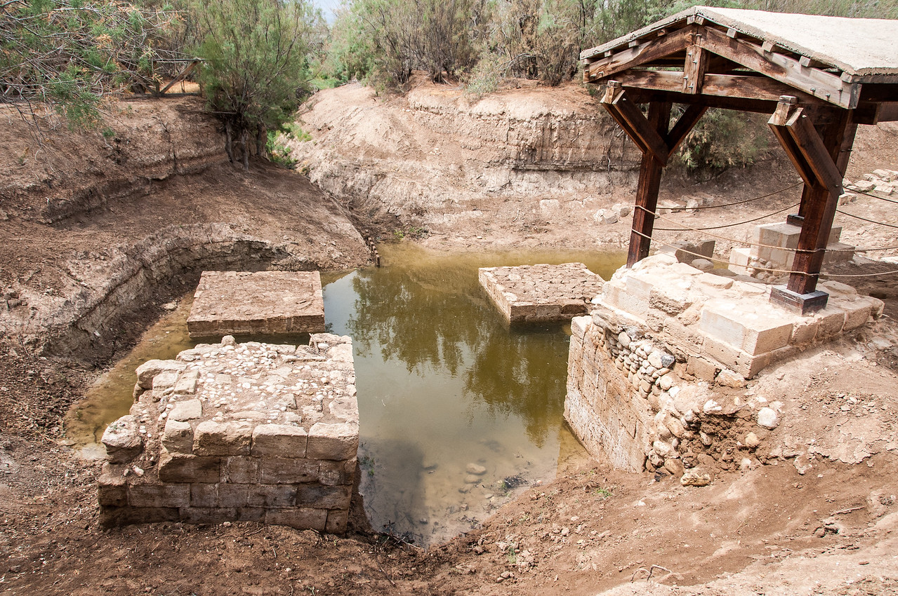 "Baptism Site ""Bethany Beyond the Jordan"""