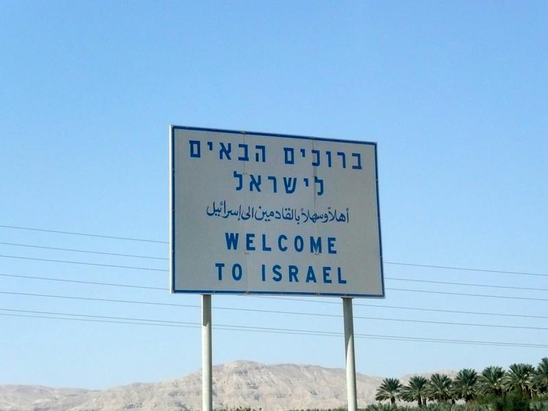 Eilat Israel - Aqaba Jordan Border Crossing