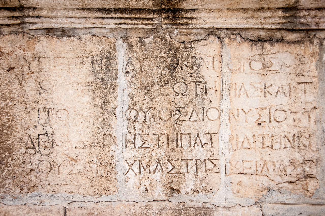 Greek inscriptions at the Roman Ruins of Jerash, Jordan
