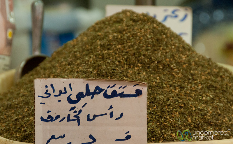 Piles of Zatar (Thyme mixture) at Market in Downtown Amman, Jordan
