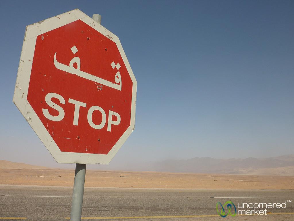 A Stop Sign in Jordan