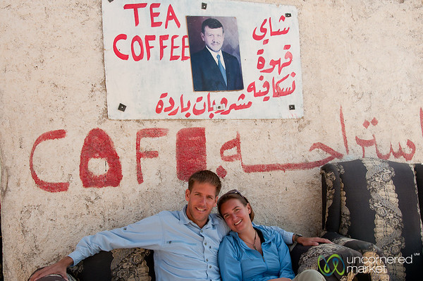 Resting Below the King - Jordan