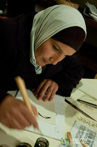 Writing Classic Arabic Caligraphy - Rasun, Jordan