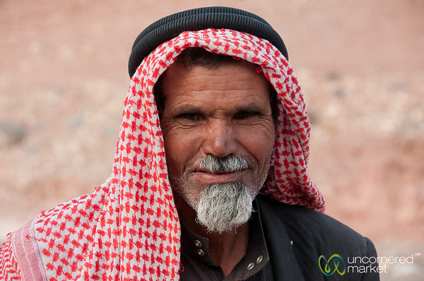Peaceful Gaze of Abu Abdullah - Feynan, Jordan