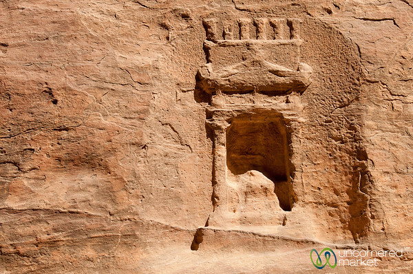A Simple Offering or Prayer Site in Petra - Jordan