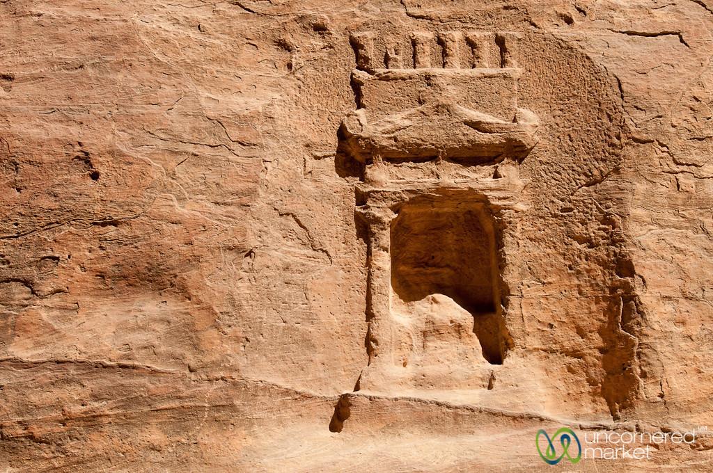 A Simple Offering or Prayer Site in Petra - Jordan