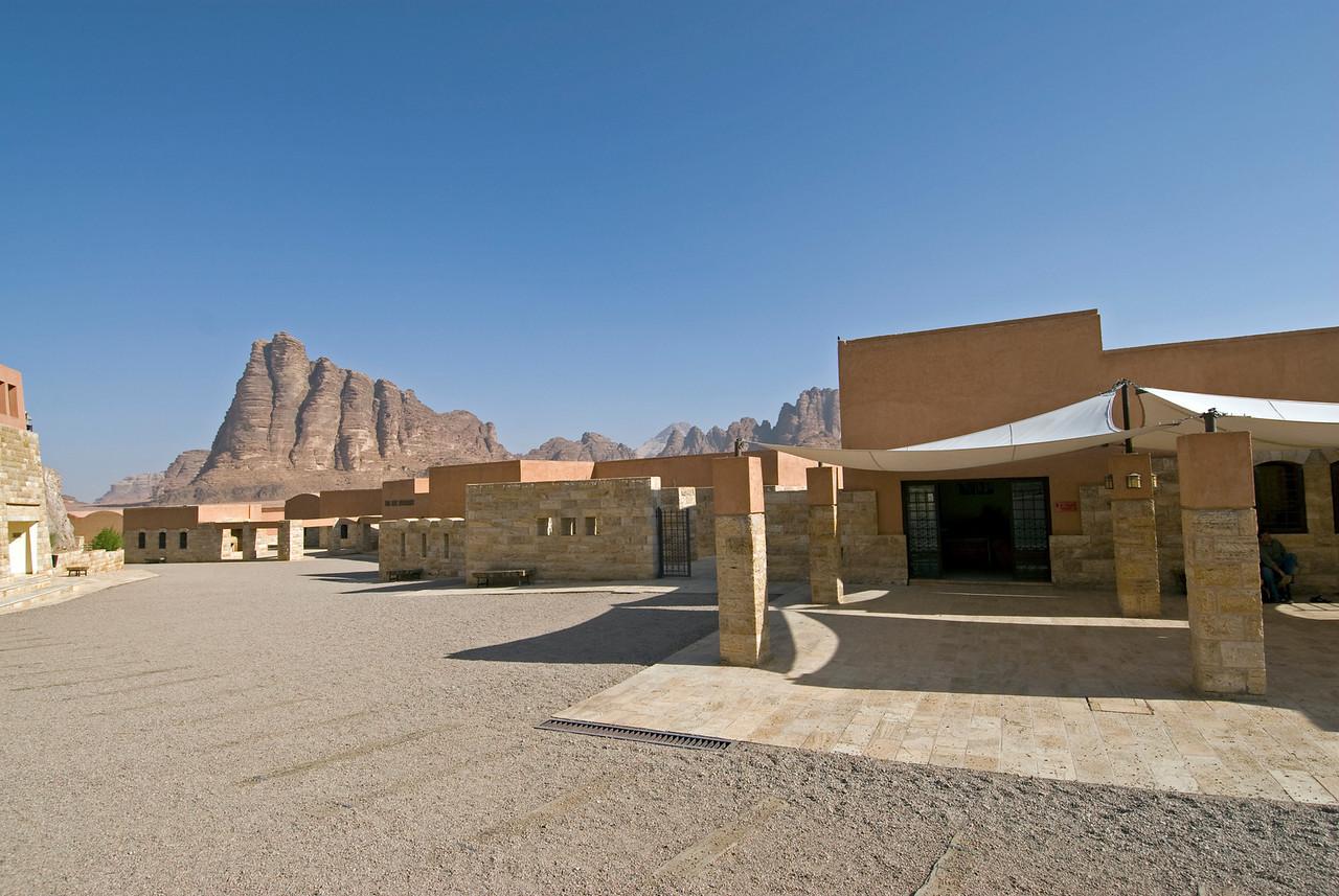 Visitor Center - Wadi Rum, Jordan