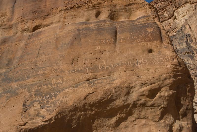 Ancient Writing - Wadi Rum, Jordan