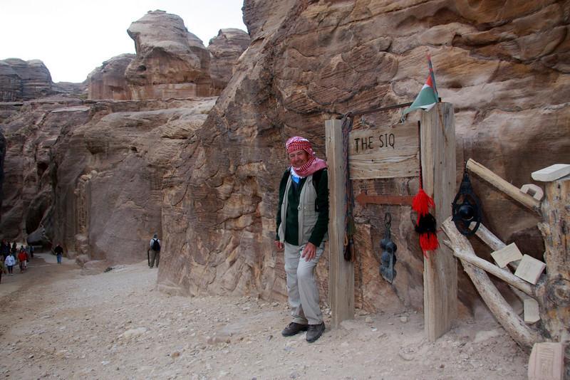 start of the mile long gorge (SIQ) Walking the SIQ at Petra (Wadi Mousa) Jordan