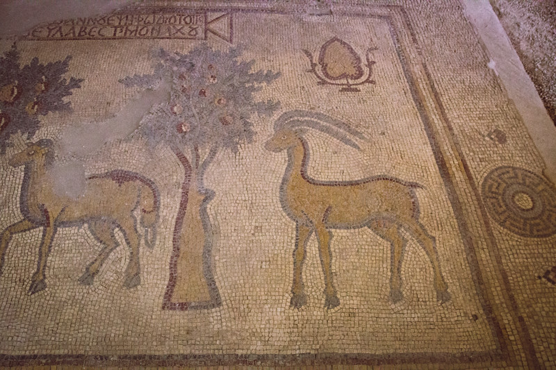 Mosaic from Church of the Apostles (©simon@myeclecticimages.com)