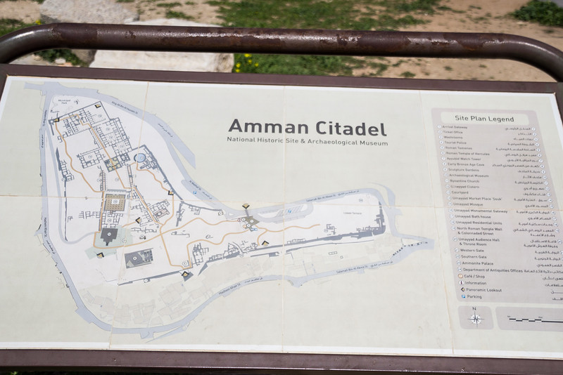 A Map of the Amman Citadel (©simon@myeclecticimages.com)