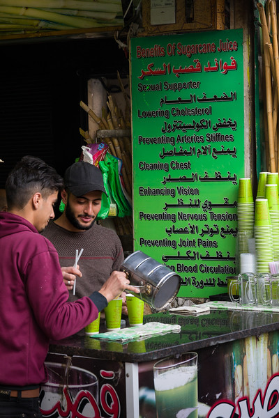 Sugar Juice in Amman