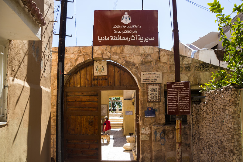 Entrance to the Madaba Archeological Museum (©simon@myeclecticimages.com)