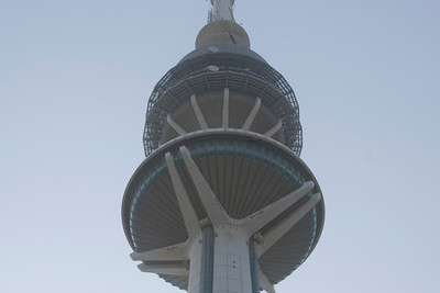 Liberation Tower 1 - Kuwait City, Kuwait