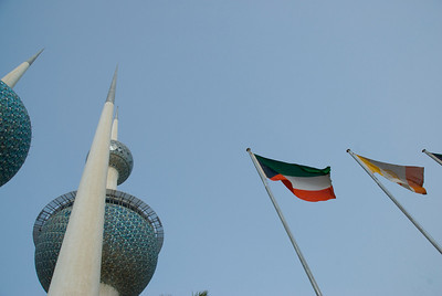 Kuwait Towers 1 - Kuwait City, Kuwait