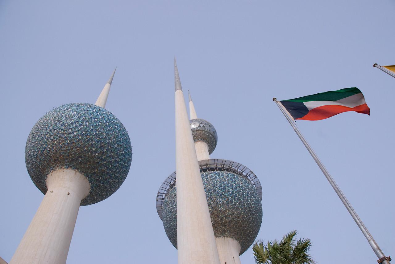 Kuwait Towers 5 - Kuwait City, Kuwait