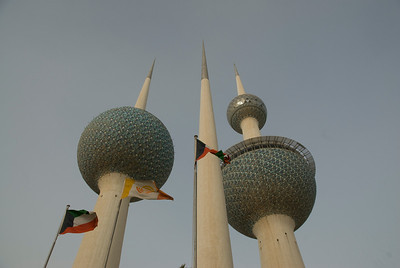 Kuwait Towers 8 - Kuwait City, Kuwait