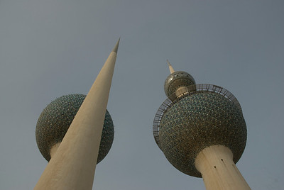 Kuwait Towers 7 - Kuwait City, Kuwait